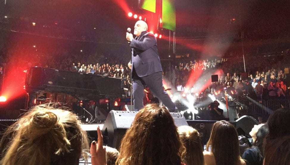 Cheap Tickets Concert >> How To Find Cheap Concert Tickets My Billy Joel Experience